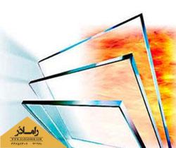 شیشه ضد حریق/شیشه ضد حرارت
