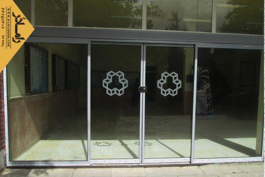 شیشه فروشگاه