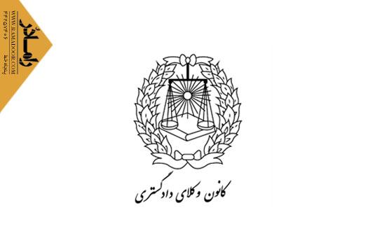 تجهیز کانون کارشناسان رسمی دادگستری تهران به درب اتوماتیک رامادر
