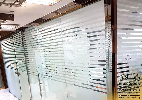 پارتیشن شیشه ای با فریم آلومینتیومی(2)