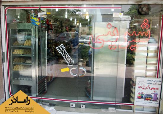 شیشه فروشگاه(19)